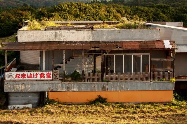 八望台近くにある「なまはげ食堂」(廃墟)の写真