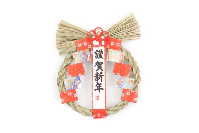 「正月飾りのしめ縄」のフリー写真素材