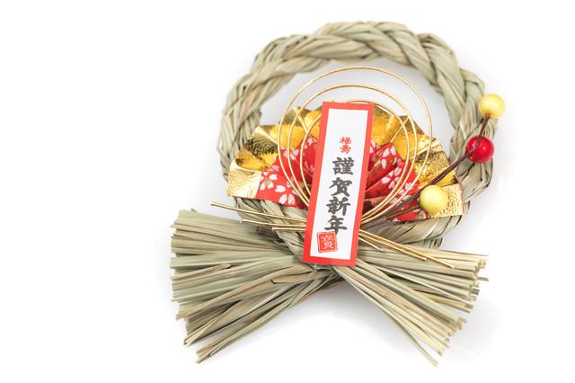 しめ縄(謹賀新年)の写真