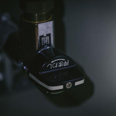 ガスの元栓を閉めるの写真