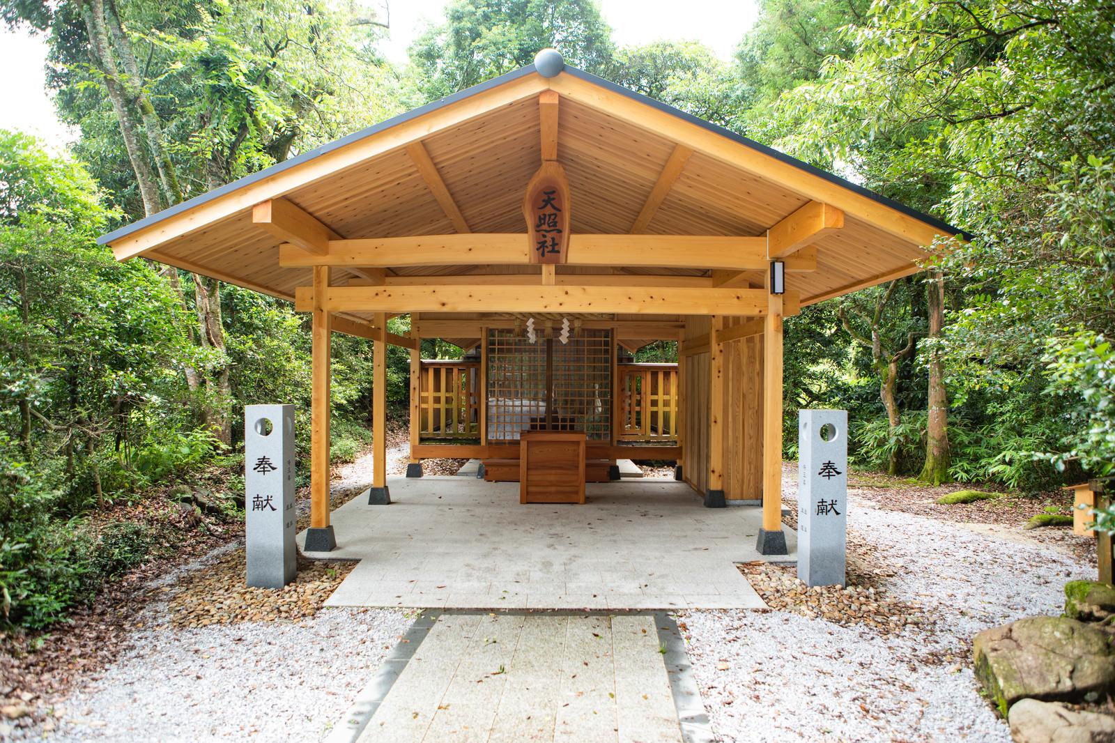「須佐神社境内にある天照社(島根県出雲市)」の写真