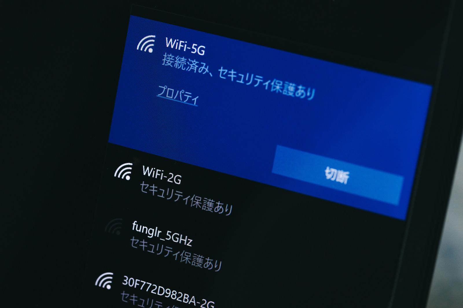 「WiFi 5G」の写真
