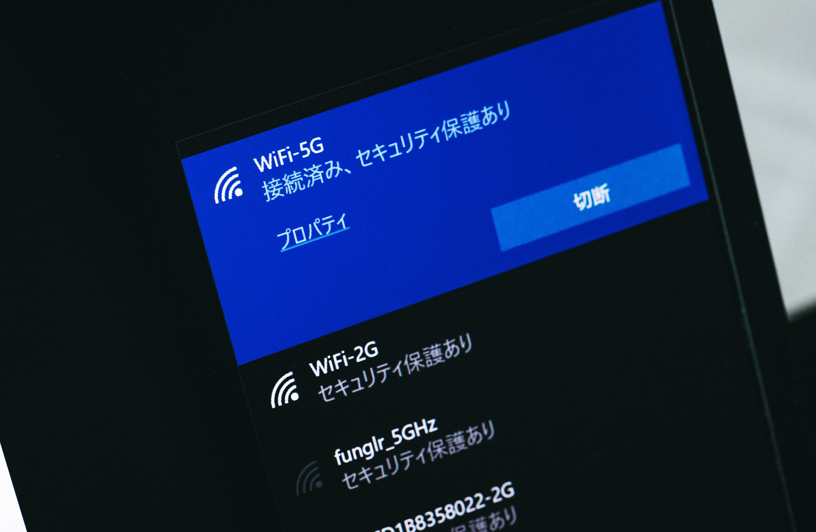 「これは次世代「5G」ではなくWi-Fiの5GHzです。」の写真