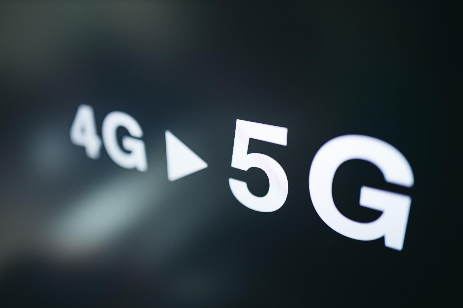 「4Gから5Gに」の写真