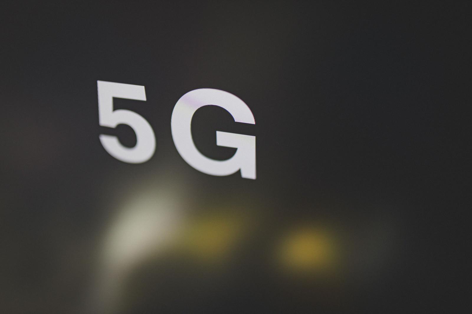 「5G(第5世代移動通信システム)」の写真