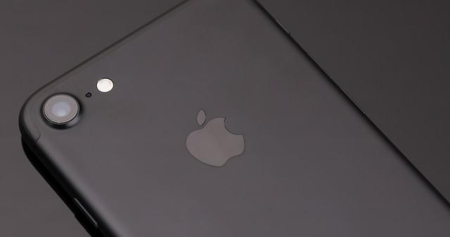 美しい外観のスマートフォンの写真
