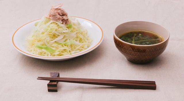 低カロリーでも大満足「大盛りダイエットカレーつけ麺」の写真