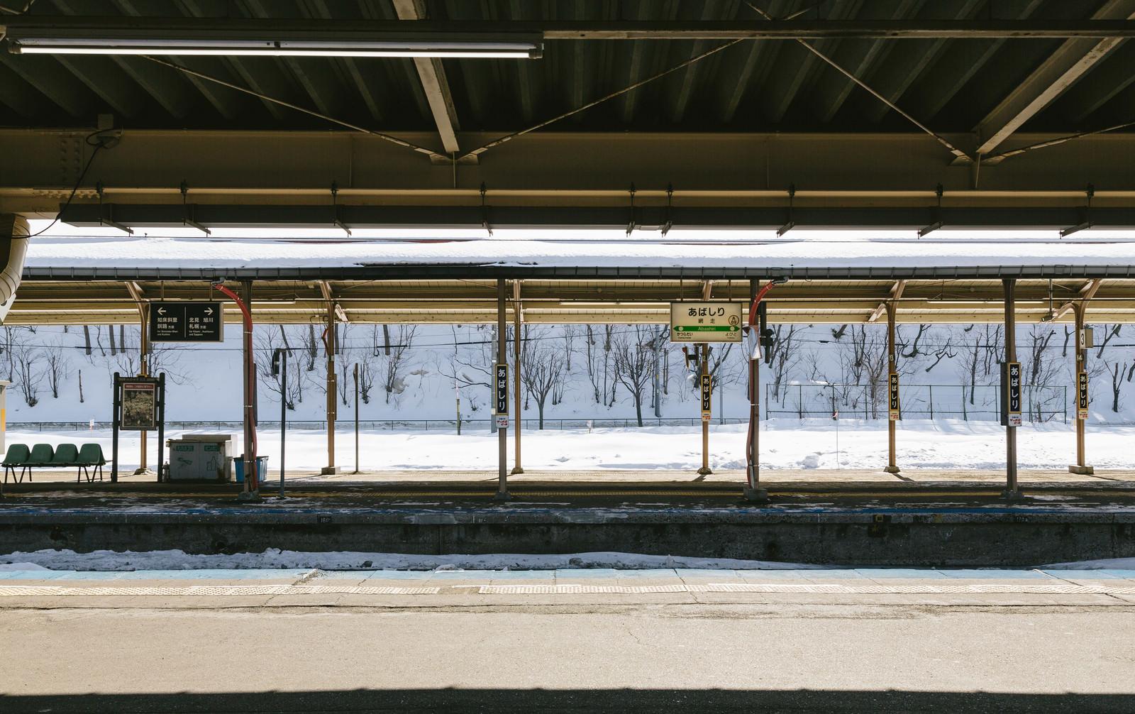 「雪が残る網走駅のホーム」の写真