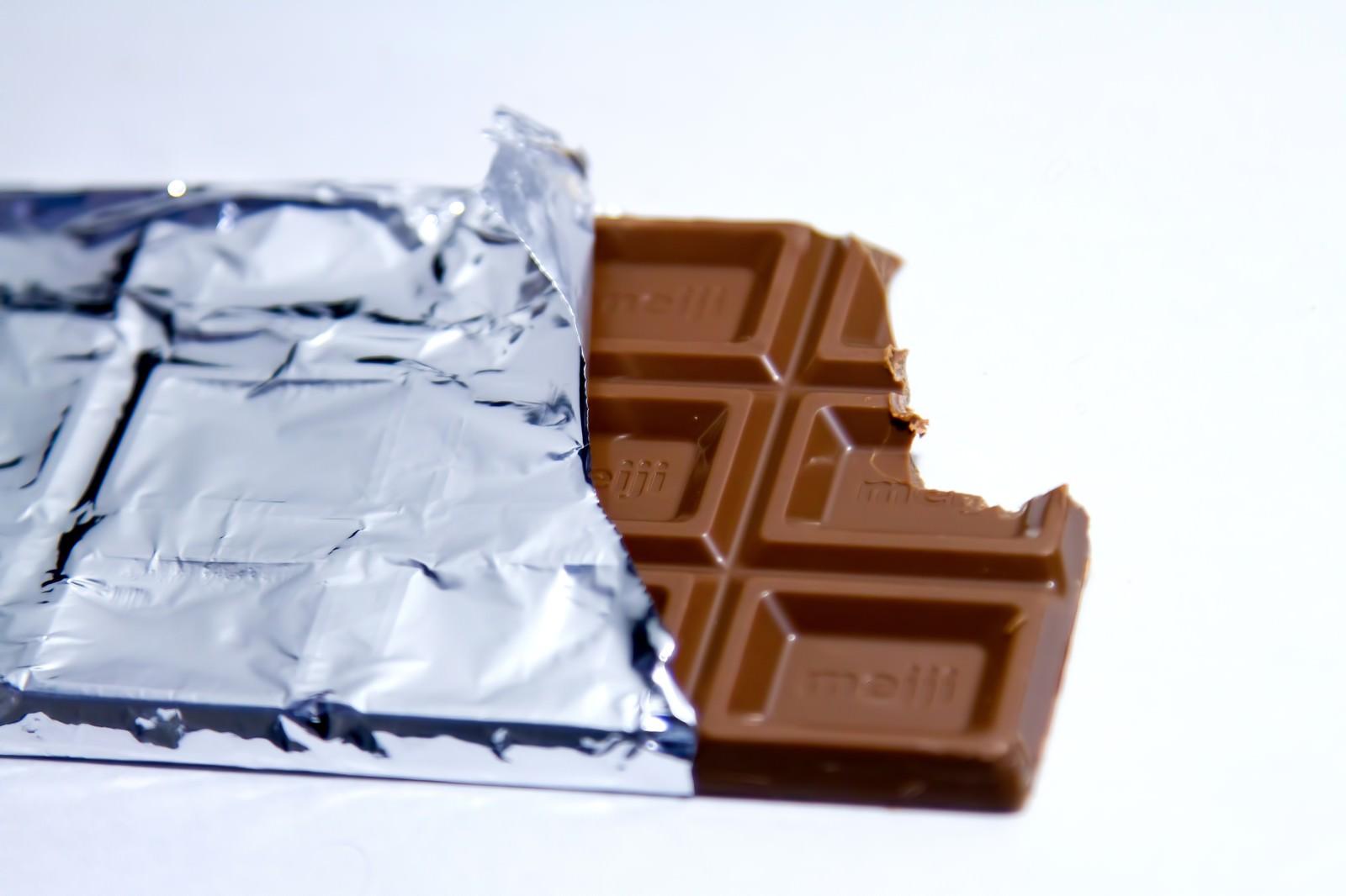 「歯形ついた板チョコ」