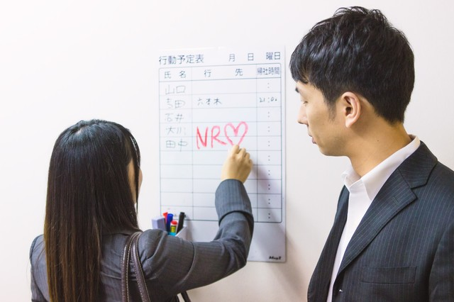 NR(ノーリターン)と行動予定表に書き込む社内カップルの写真