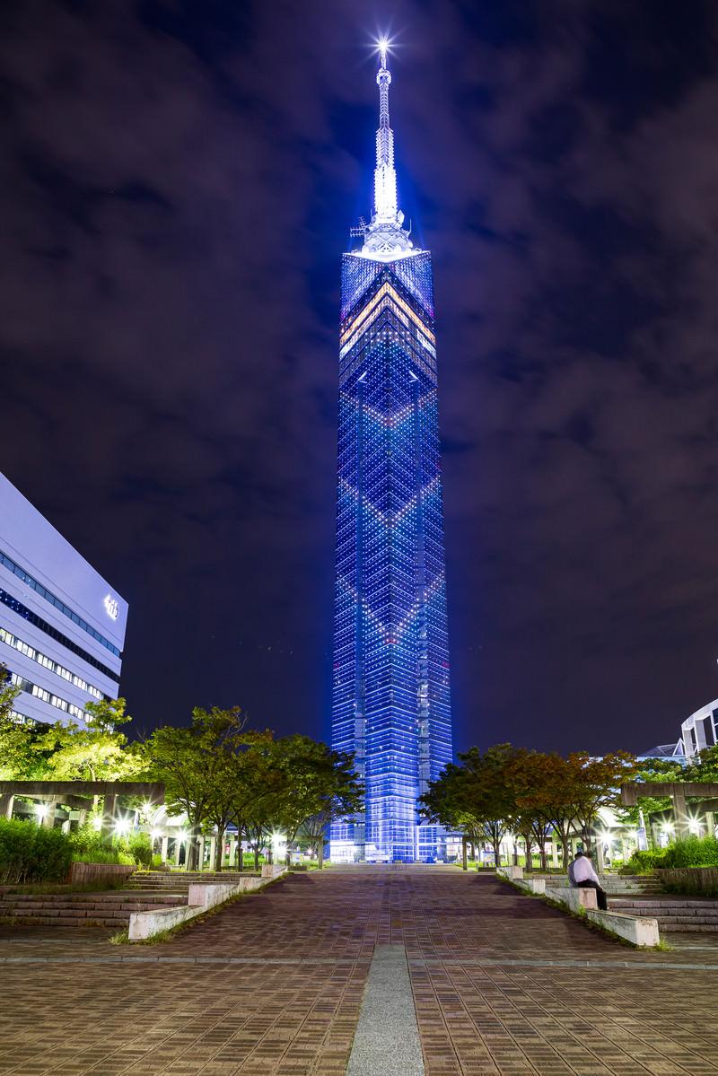 「福岡県にあるランドマークタワー(福岡タワー)」の写真