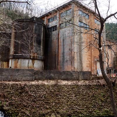 「古遠部鉱山(ふるとべこうざん)」の写真素材
