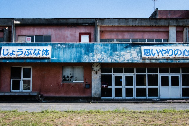 廃校の様子の写真