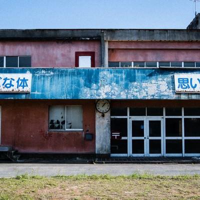 「廃校の様子」の写真素材
