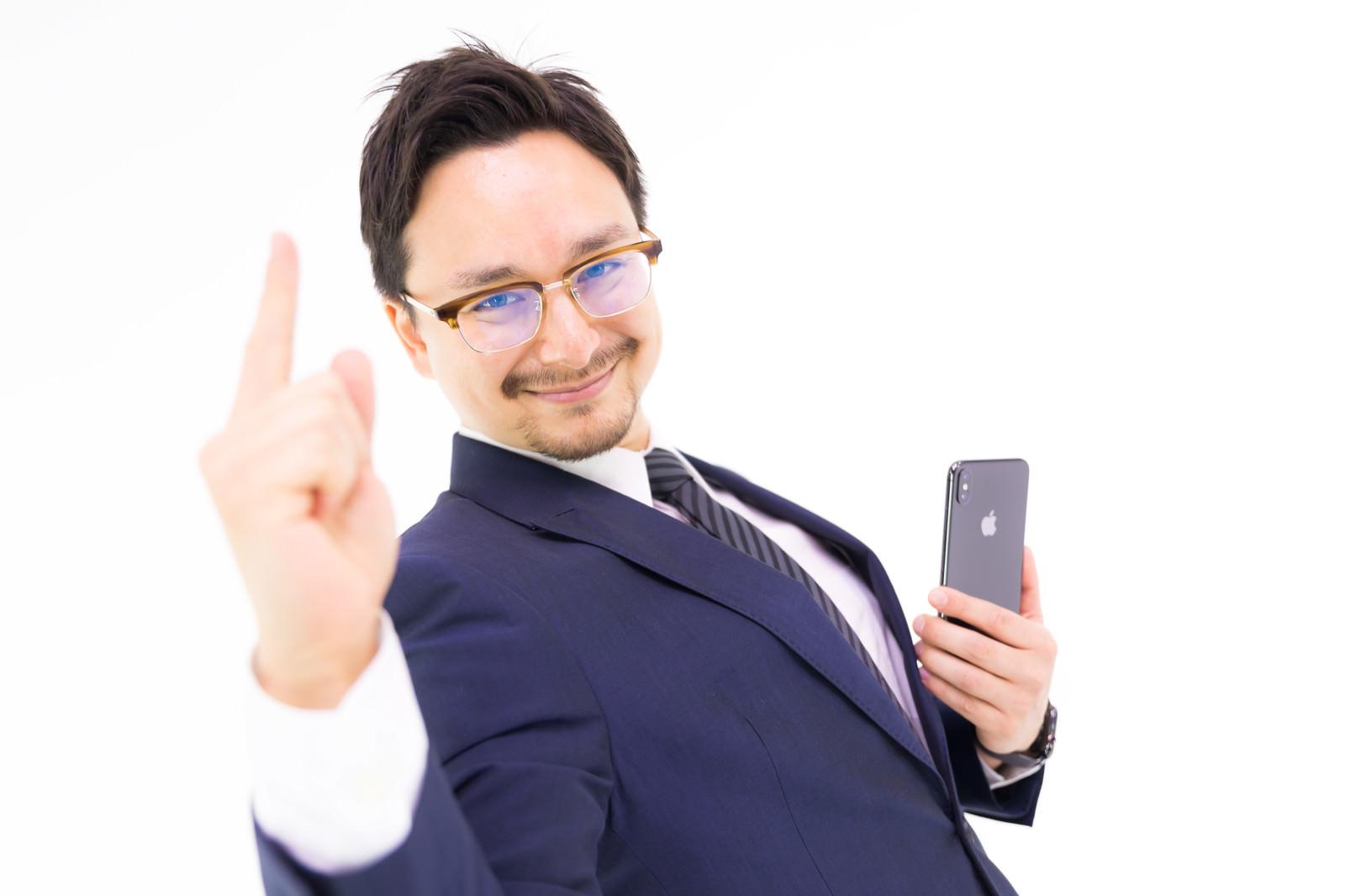「iPhone XS Max を手に入れたマックス」の写真[モデル:Max_Ezaki]