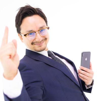 iPhone XS Max を手に入れたマックスの写真