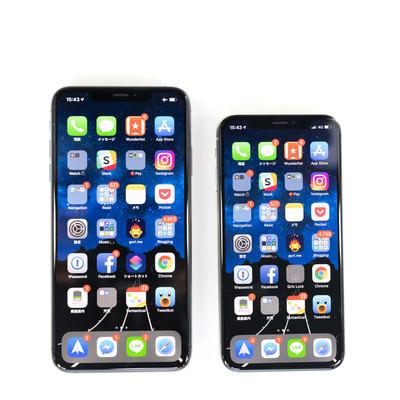iPhone XS と XS Max のホーム画面の写真