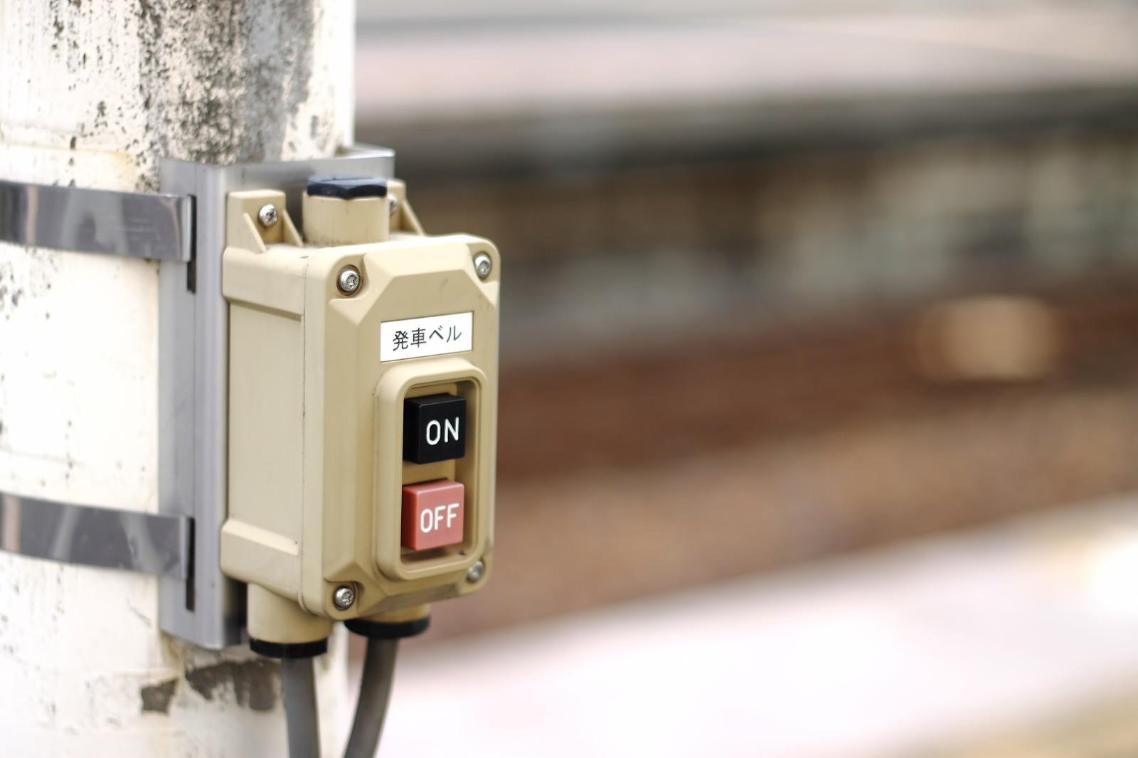 「発射ベルのスイッチ」の写真