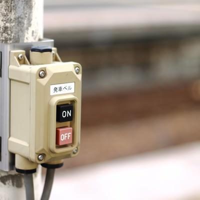 「発射ベルのスイッチ」の写真素材