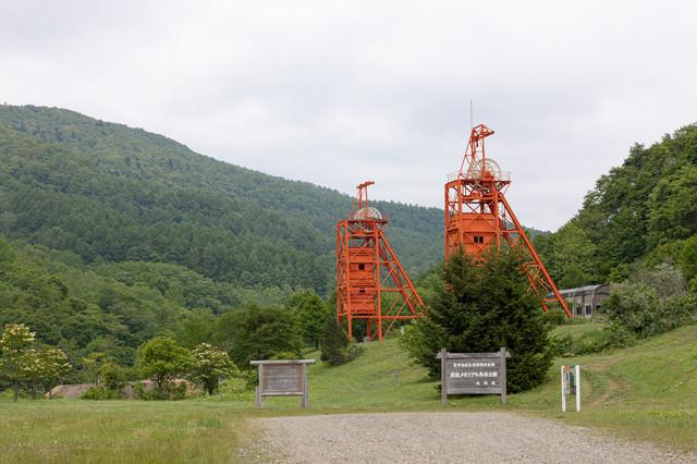 炭鉱メモリアル森林公園と立坑櫓の写真