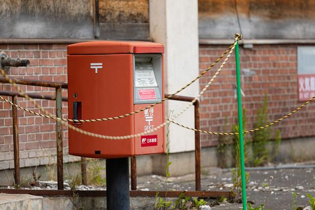 郵便ポスト(我路郵便局前)の写真
