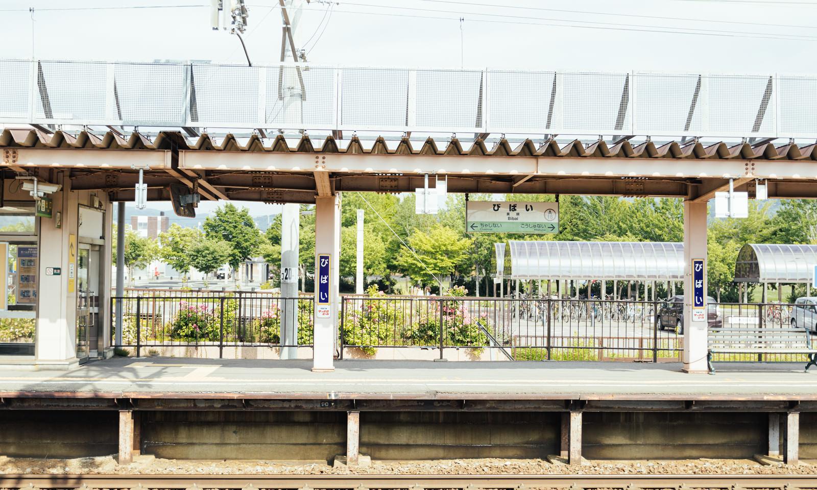 「JR北海道美唄駅のホーム」の写真