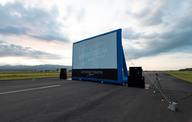 AIRPORT CINEMA in 美唄の写真