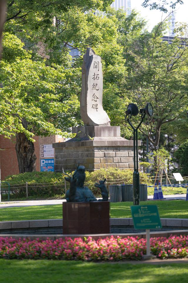 大通公園にある開拓記念碑の写真