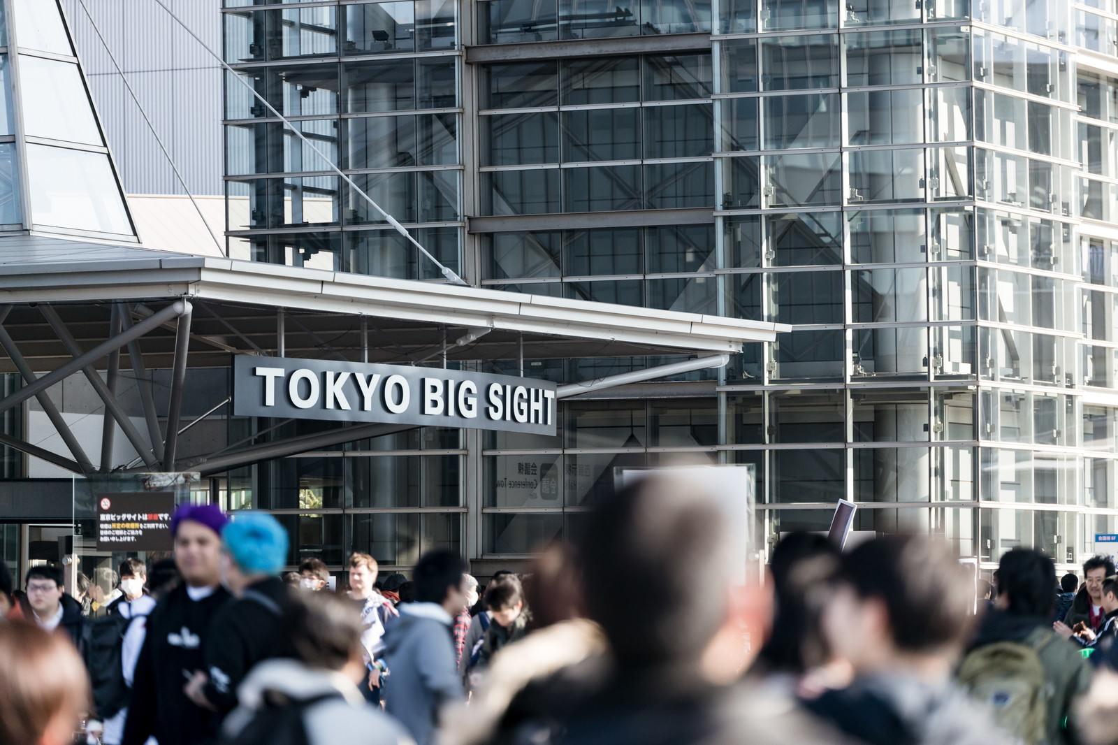 「TOKYO BIG SIGHT の入り口」の写真