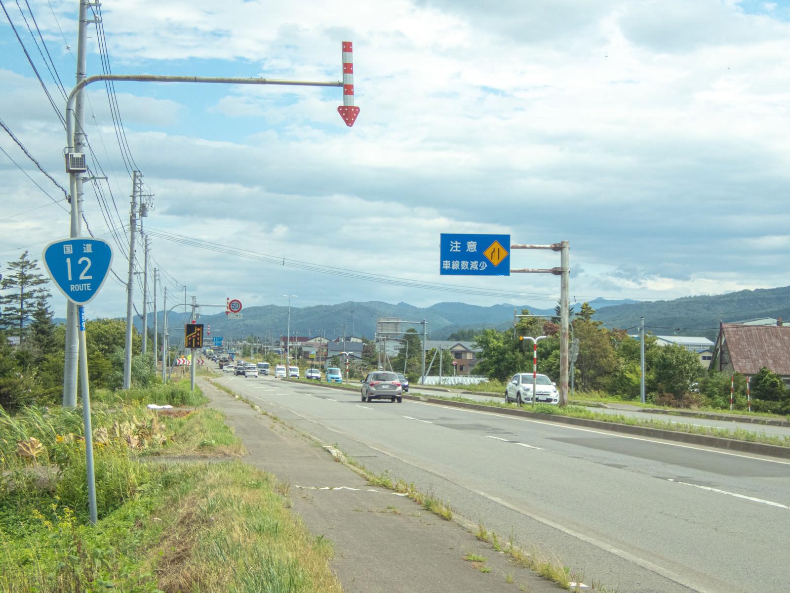 「29.2kmもある日本一長い直線道路(国道12号線)」の写真