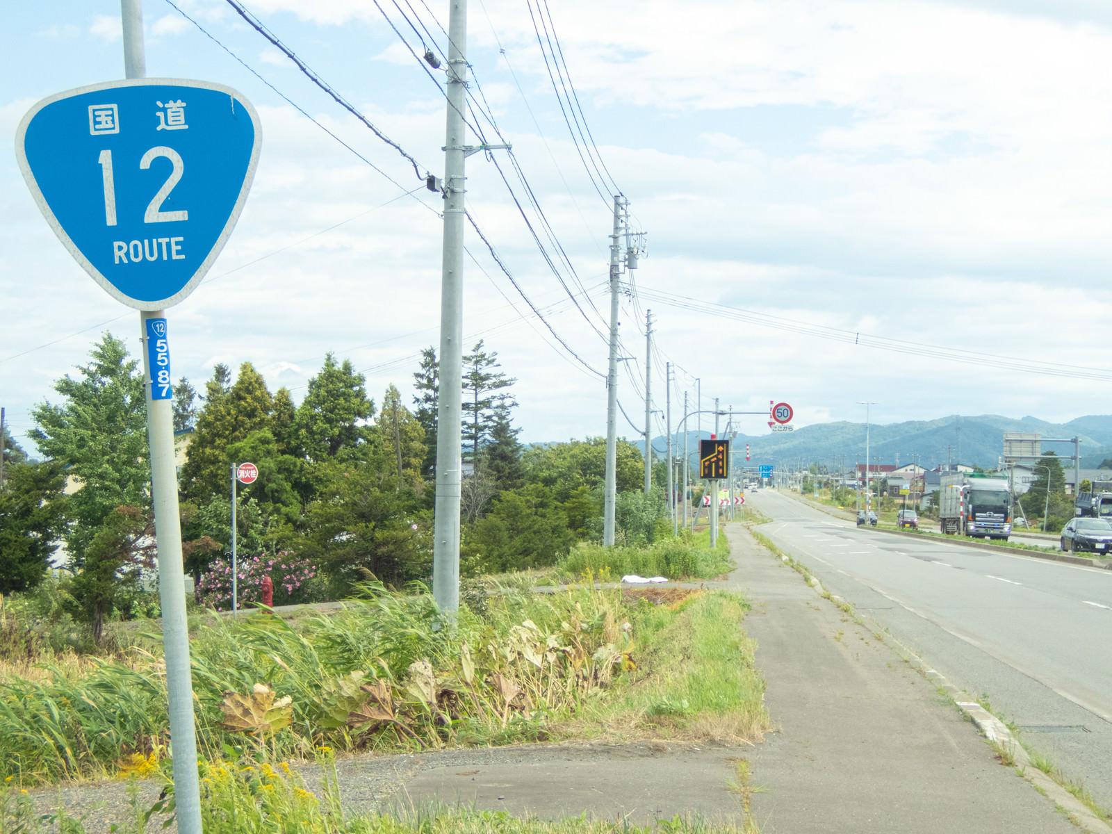 「どこまでも続く国道12号線の歩道」の写真