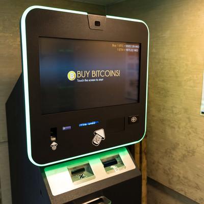 香港に設営されたビットコインATMの写真