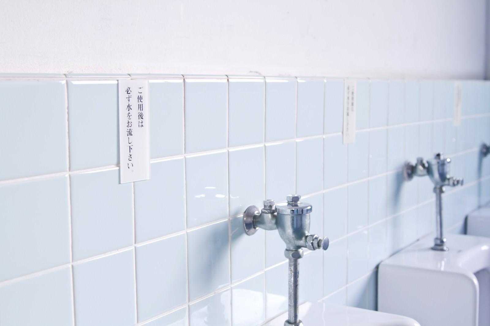 「学校の男子トイレ」の写真
