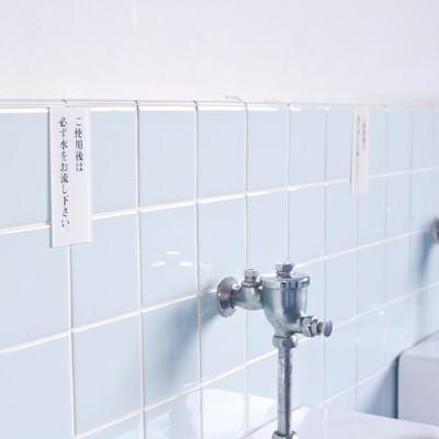 学校の男子トイレの写真