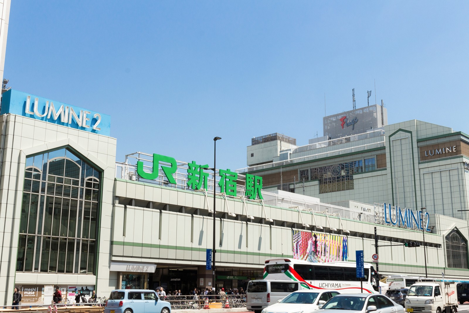 「JR新宿駅(南口)」の写真