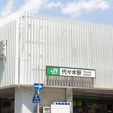 JR代々木駅前の写真