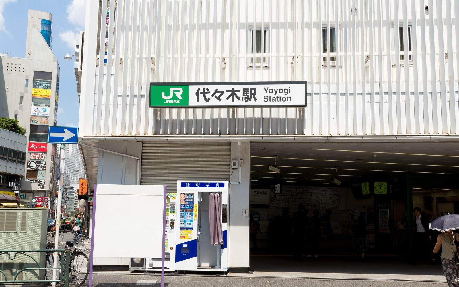 「JR代々木駅前」の写真
