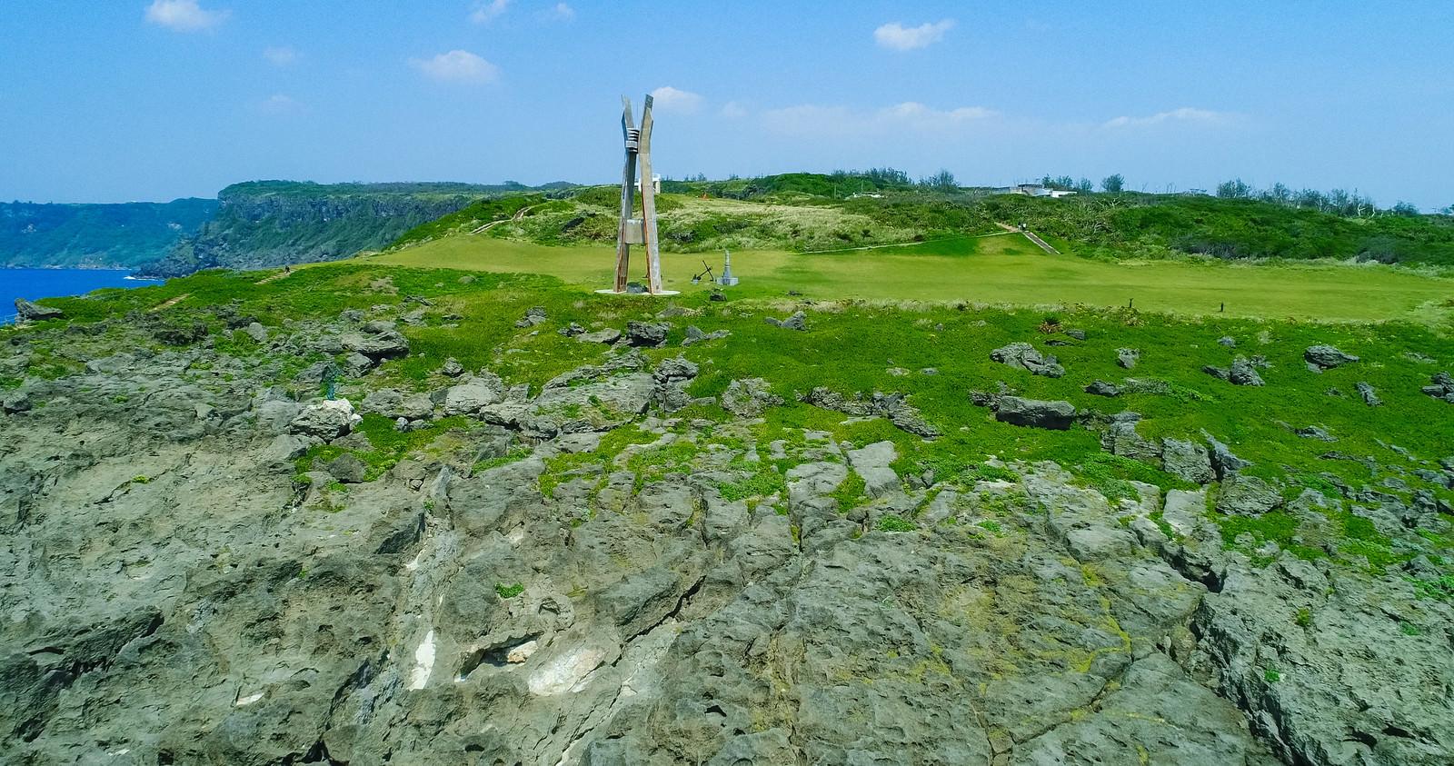 「奄美群島国立公園の戦艦大和慰霊塔」の写真
