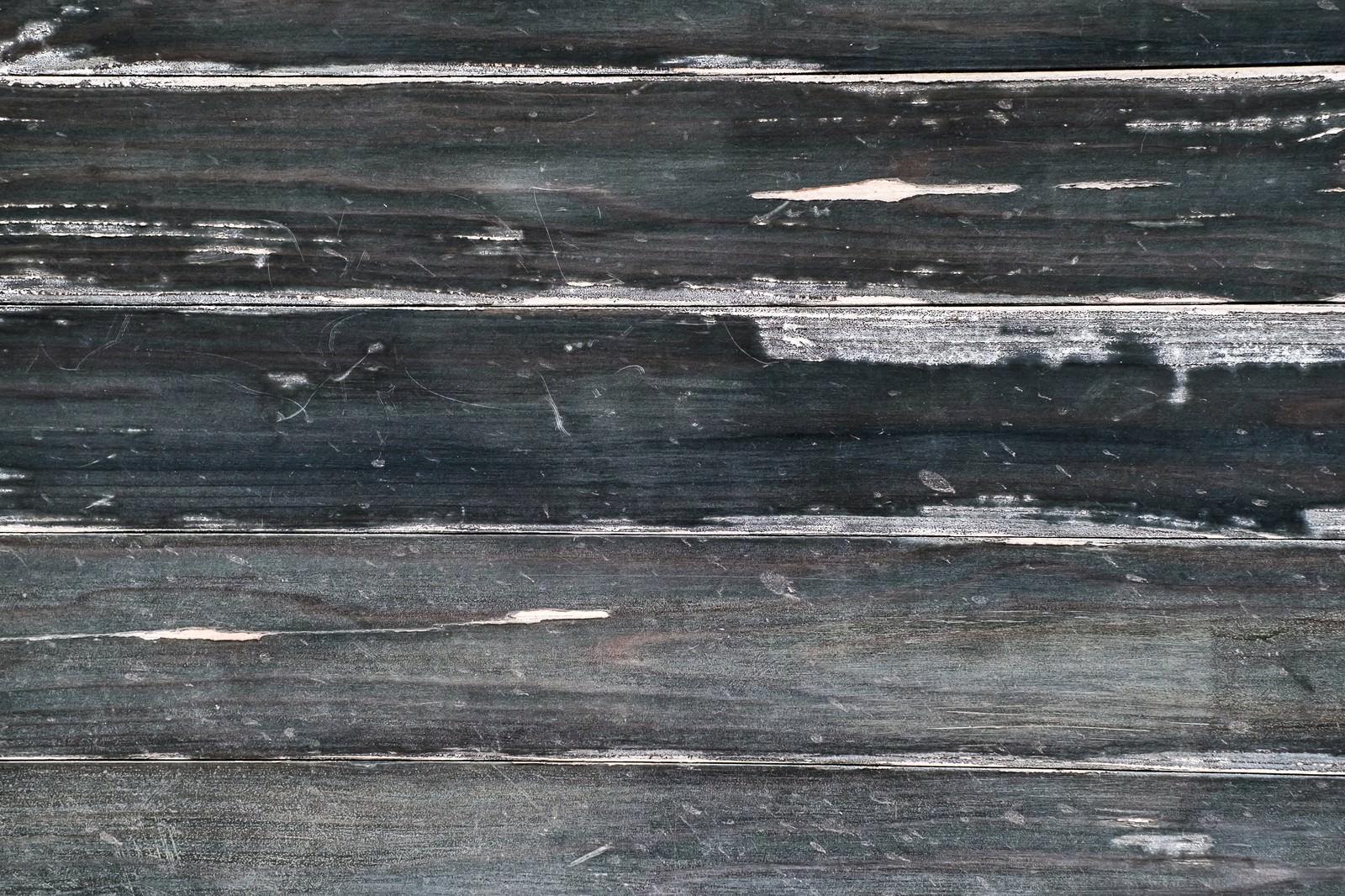 「傷ついた板 | 写真の無料素材・フリー素材 - ぱくたそ」の写真