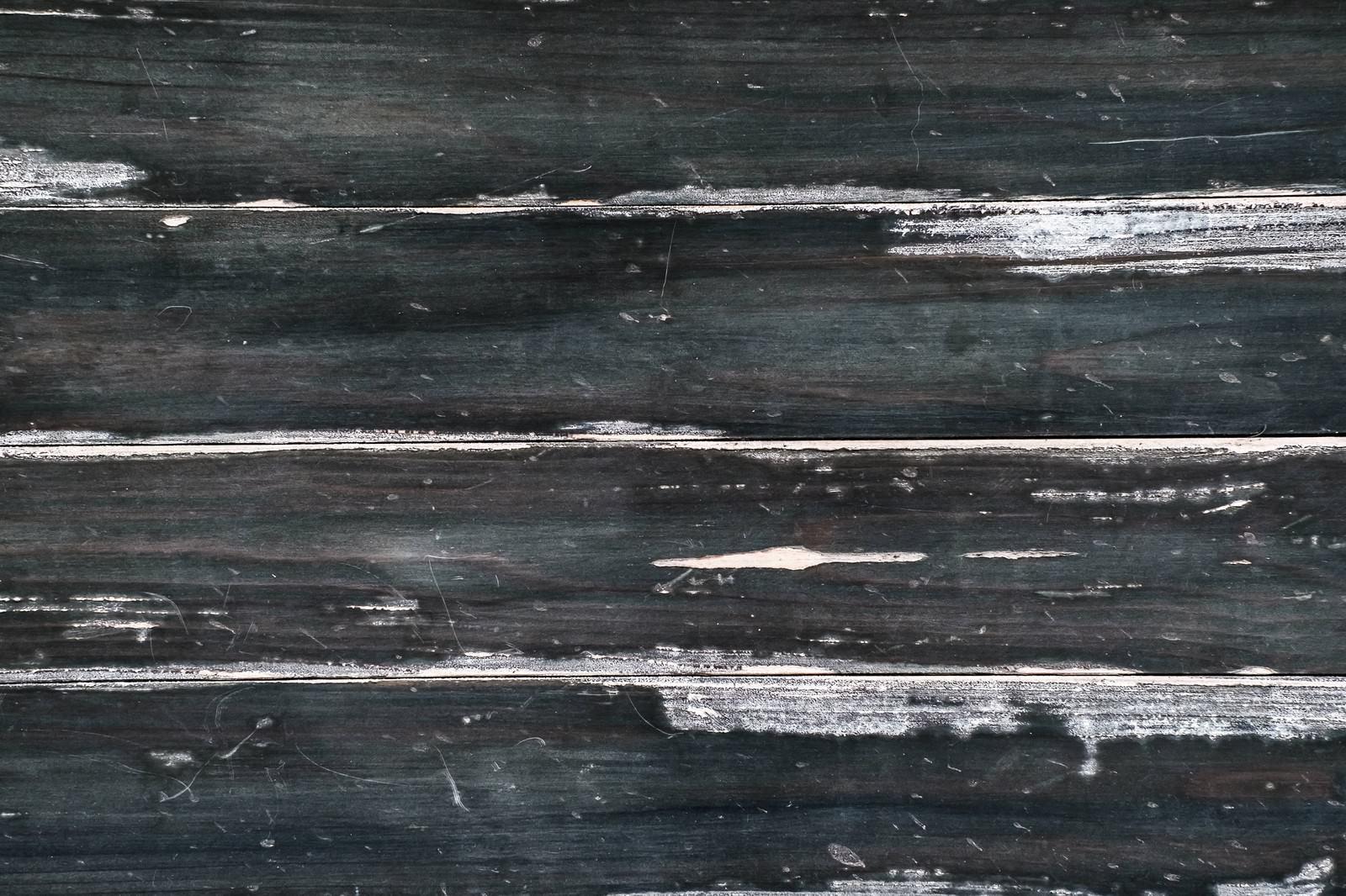 「木の板(テクスチャー)木の板(テクスチャー)」のフリー写真素材を拡大