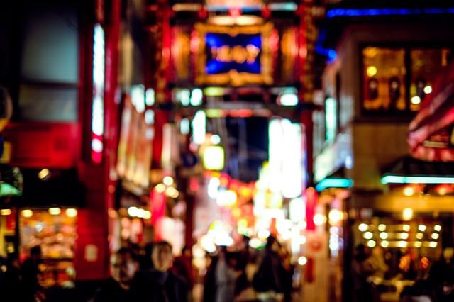 横浜中華街(ピンぼけ)の写真