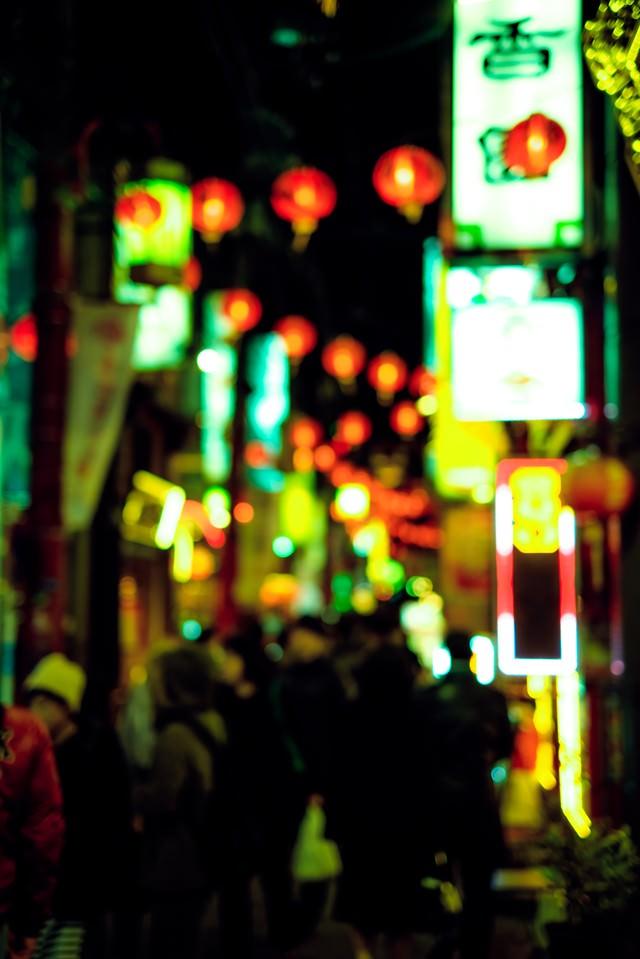 中華街のネオンの写真