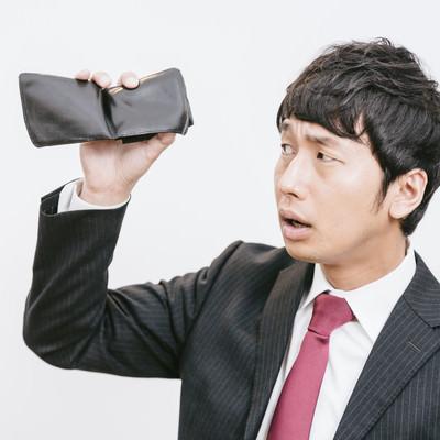「取引先の接待で領収書をもらい忘れてしまっても、交際費にできますか?」の写真素材