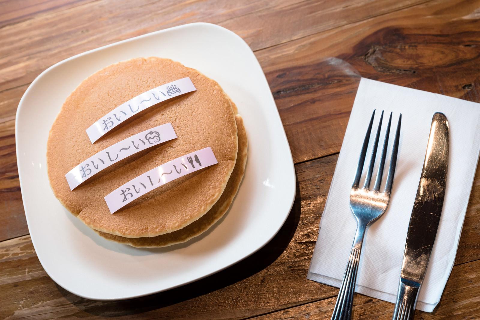 「ダイエットを始めてから食べ物が語りかけてくるようになった」の写真