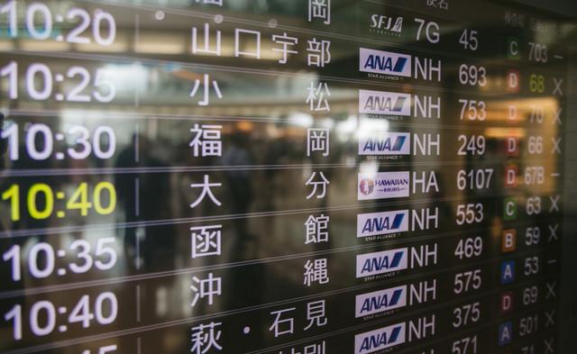 西日本方面への電光掲示板の写真