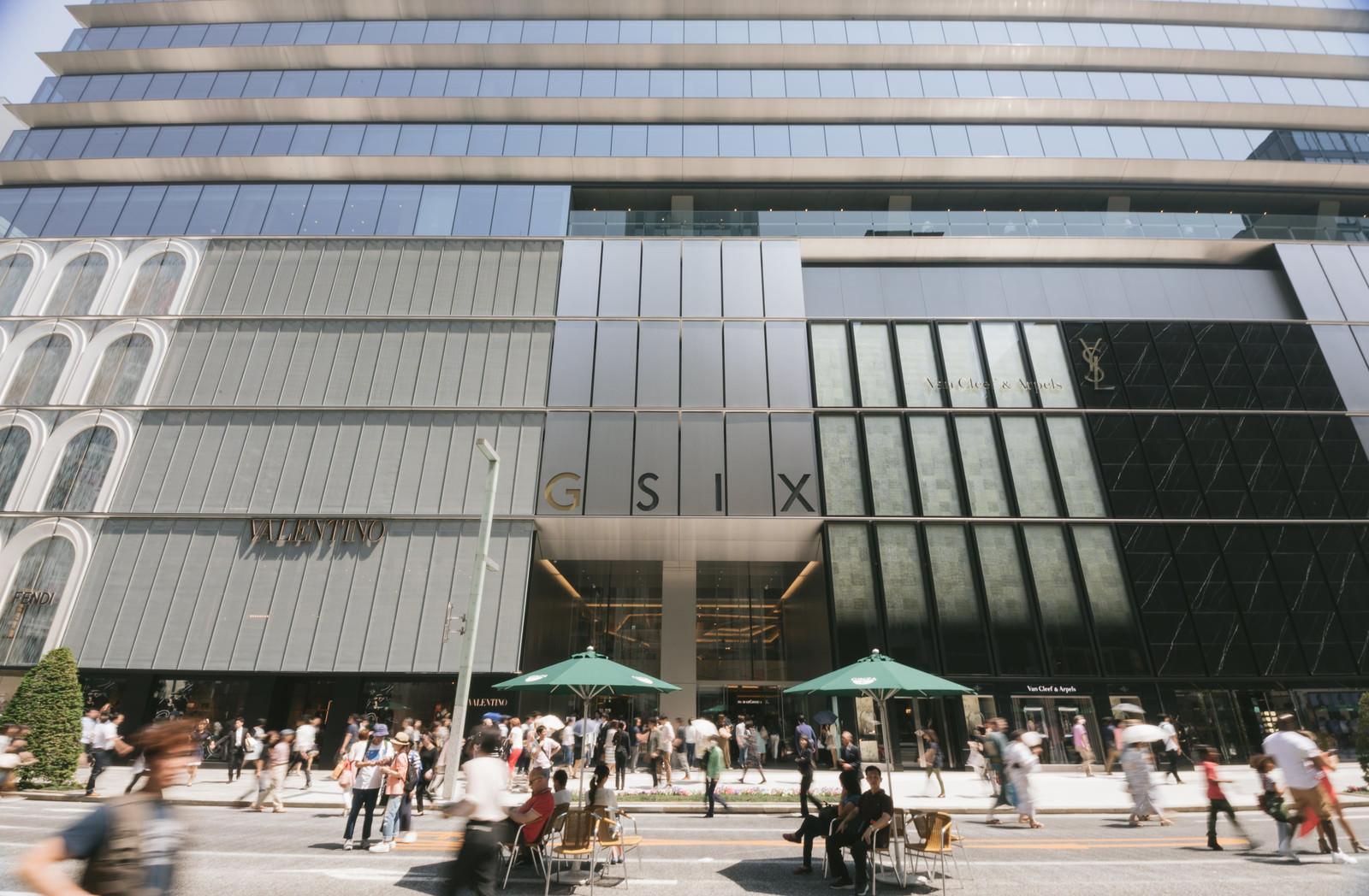 「銀座エリア最大の商業施設「ギンザシックス」」の写真