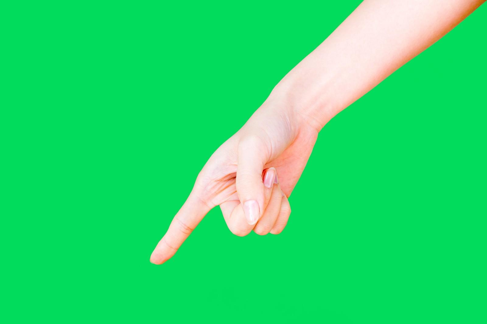 Green yubiwosasuyo tp v
