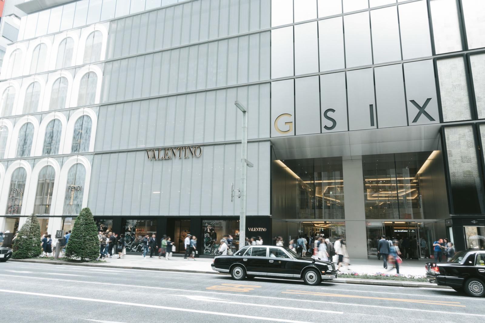 「GINZA SIX前(ギンザシックス)」の写真