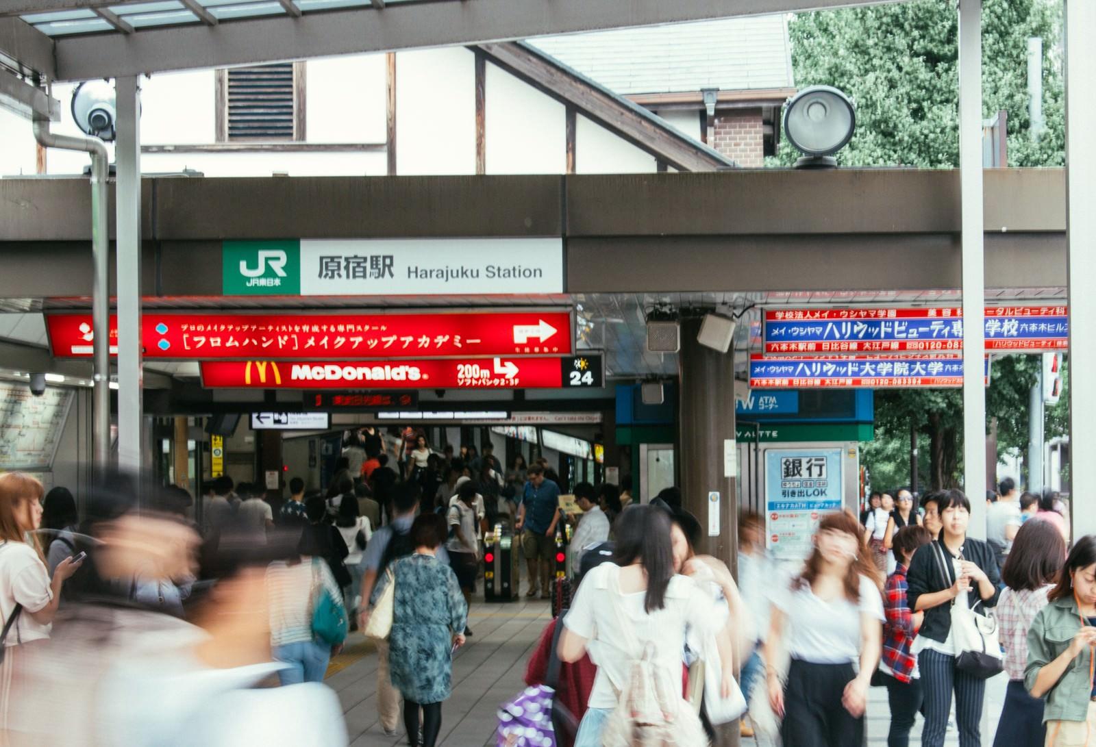 「利用者の多いJR原宿駅前」の写真