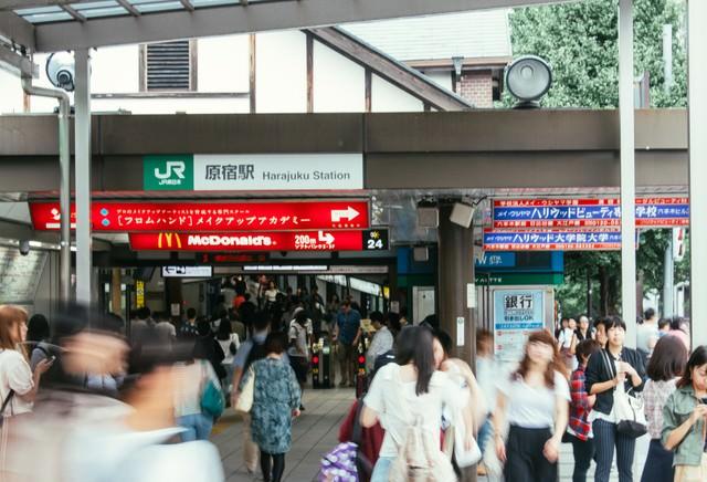 利用者の多いJR原宿駅前の写真